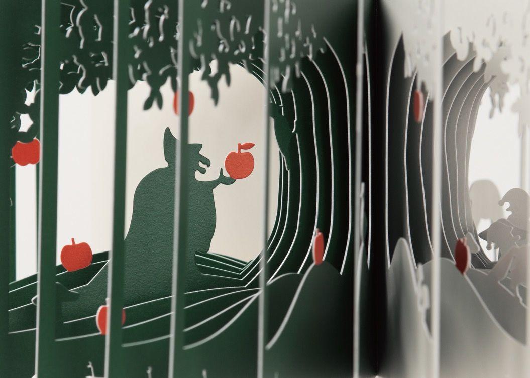 絵本の世界がジオラマ化する「360°BOOK」