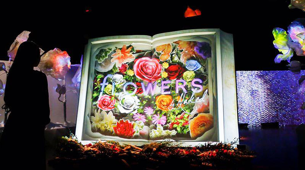 生花がデジタルアートとコラボ 花を五感で感じるイベント「FLOWERS BY NAKED」
