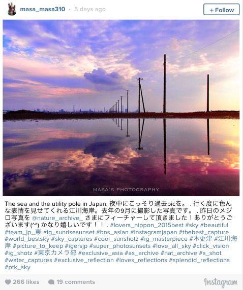 【都内から1時間】「日本のウユニ塩湖」で、あの写真がとれる