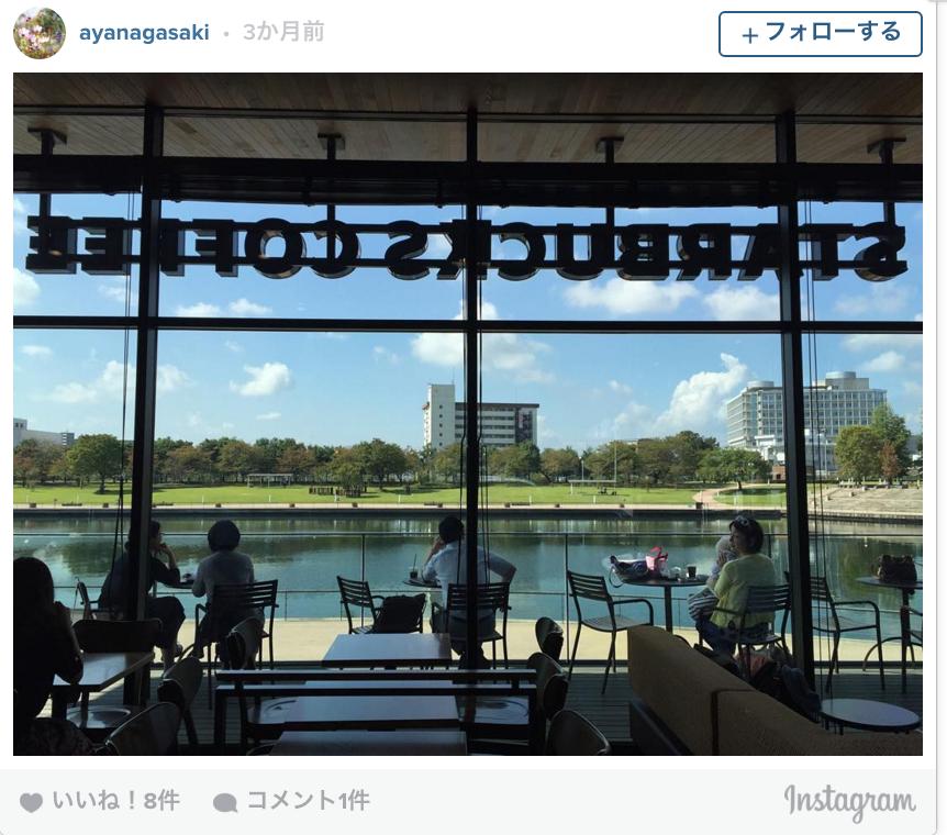 「世界一美しいスタバ」は、富山県にあった・・・