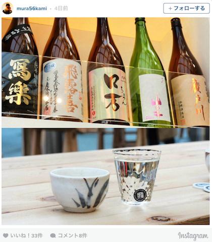 中田英寿プロデュース!一流の日本酒の祭典「CRAFT SAKE WEEK」が開催中