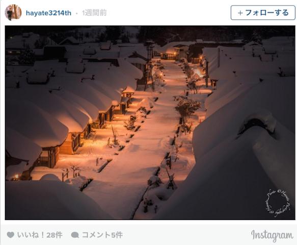 江戸時代にタイムスリップ?福島県大内宿の町並みが、ロマンに溢れていた・・・