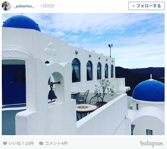 サントリーニ島を忠実に再現!高知県のリゾートホテルがギリシャみたいで素敵・・・
