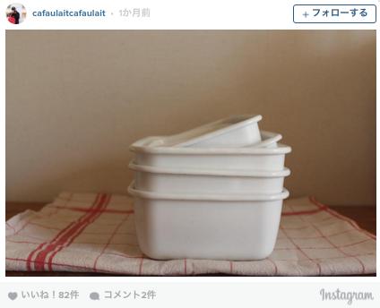 なぜ、保存容器として「琺瑯(ほうろう)」が愛されているのか?