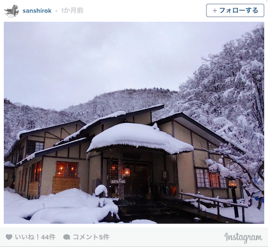 青森県にある「電気のない宿」を知っていますか?