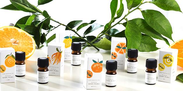酒造メーカーがつくった、柑橘いっぱいの純国産「天然アロマオイル」
