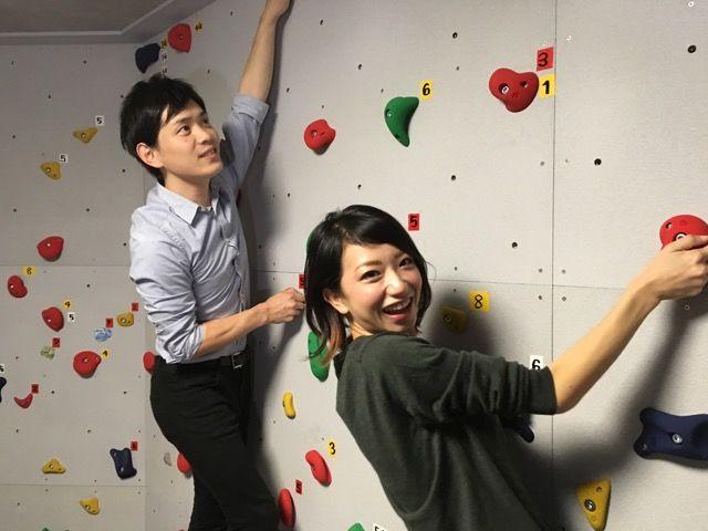 世界初!歌って登れる「ボルカラ」が京都にあるらしい