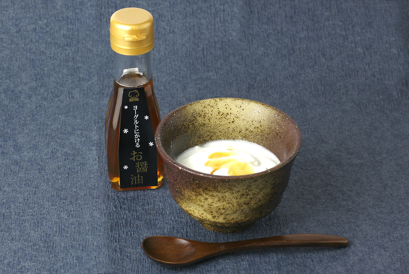 【衝撃のコラボ】「ヨーグルトにかけるお醤油」を、乳業メーカーと醸造のプロが開発!
