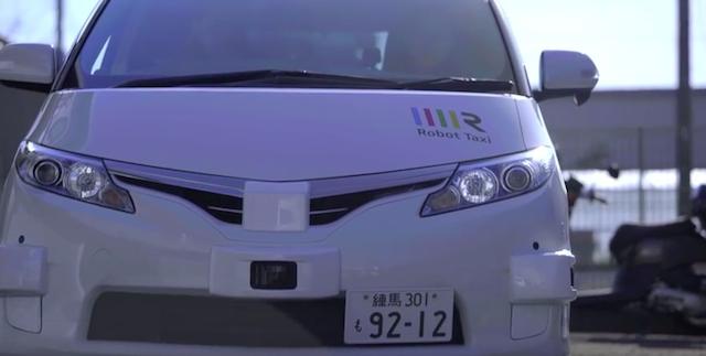 公道を使った「ロボットタクシー」の実験が、ついに開始された!(動画あり)