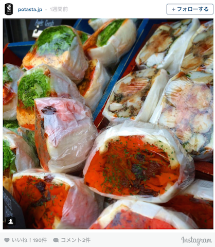 オーガニック野菜ぎゅうぎゅうの「わんぱくサンドイッチ」が話題に!