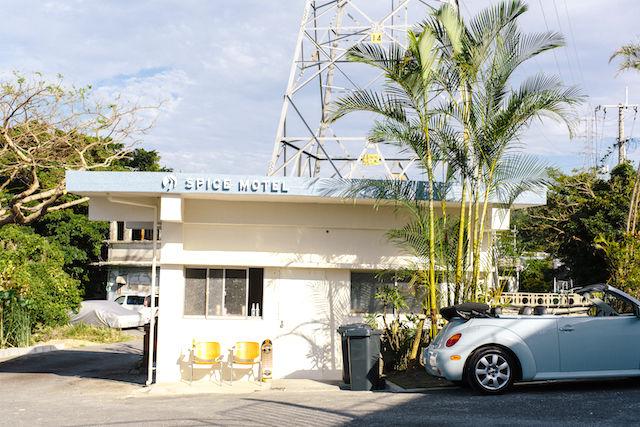【沖縄】リピーターなら、あえて「モーテル泊」で味わう最高の島時間を!