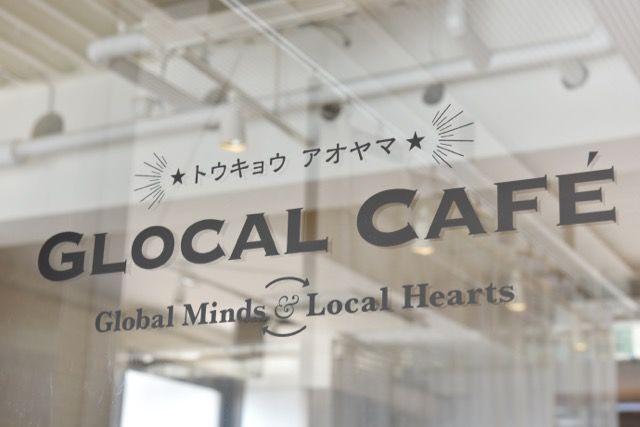 コーヒー、語学の勉強、ときどきビール。東京・青山の「GLOCAL CAFE」に行ってみたい!