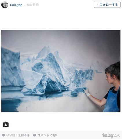 この氷山、実は「イラスト」なんです。しかも、さらなる驚きが・・・