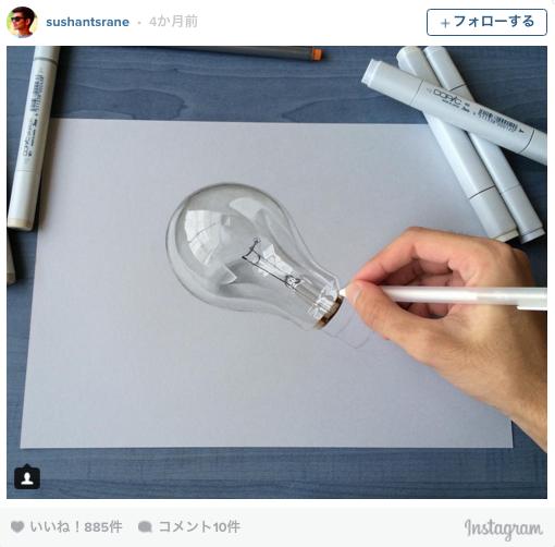 19歳が独学で描いた「3Dアート」に驚きの声が続出・・・
