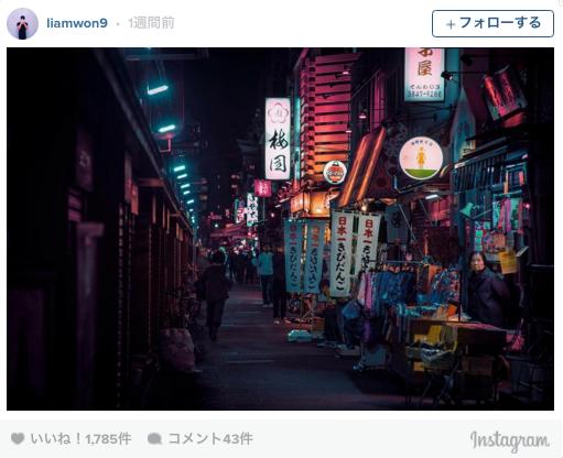 【ようこそ、ネオン街へ】外国人が撮影したサイバーパンクな東京・路地裏11選