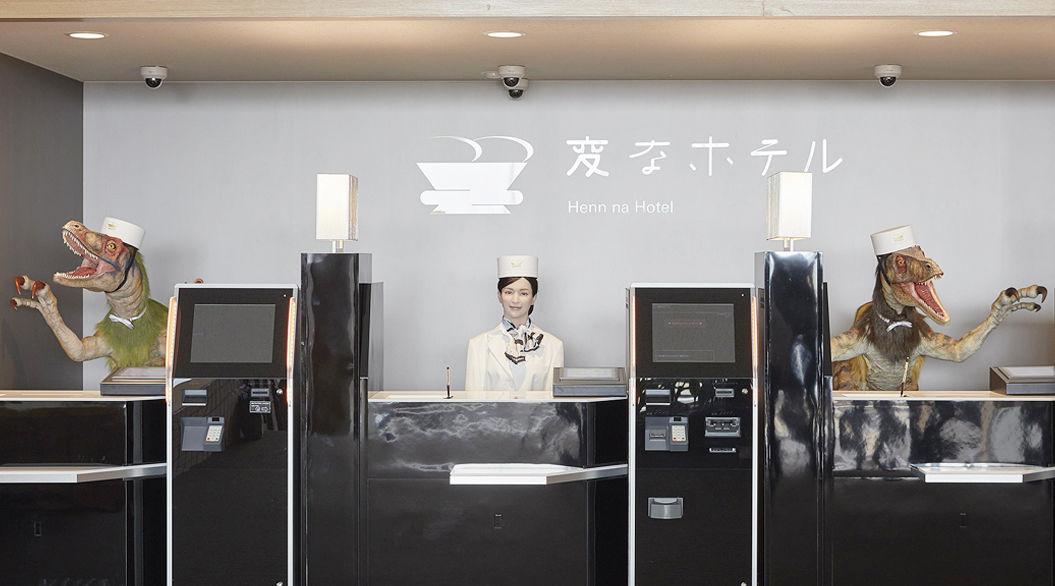 長崎県にある「変なホテル」がホントにヘン!