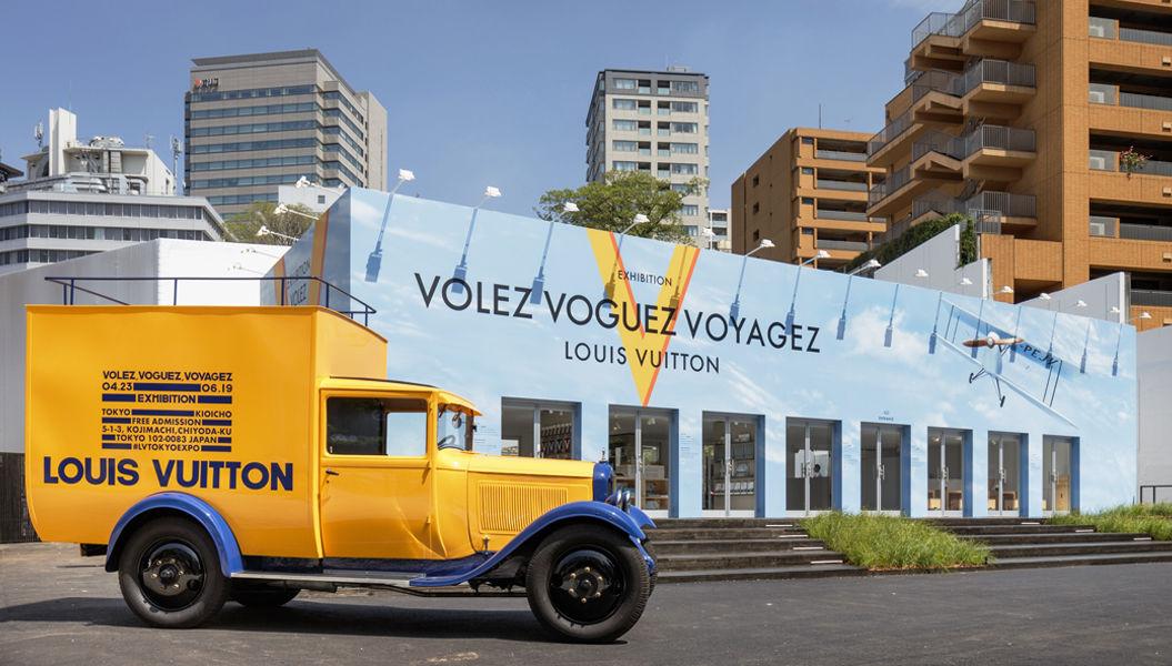 「空へ、海へ、彼方へ──旅するルイ・ヴィトン」展が開催中