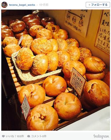 ふか・もち・むぎゅ。「好きな食感」を選べるベーグル専門店が大人気!