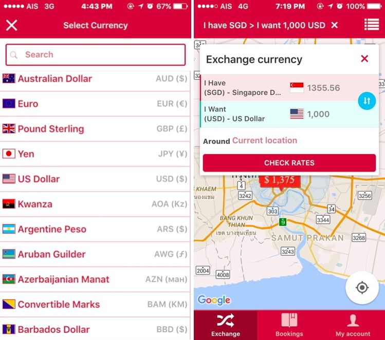 両替所の「レート」をマップに一覧表示するアプリが登場