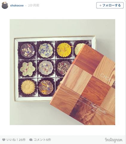 【フランス発】花びらをちりばめたチョコレート「CHOC'FLEURS」が可愛い♡