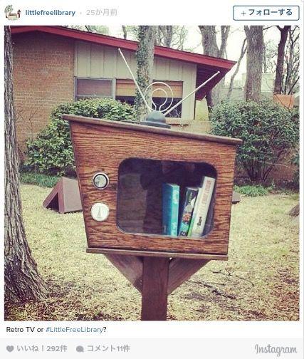 自宅の前に「小さな無料図書館」を置こう!全世界70カ国に拡がった一大ムーブメントって?