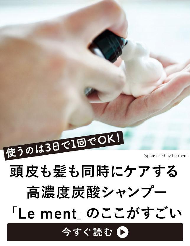 lement02