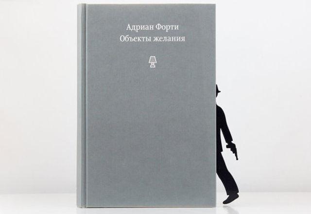 本が好きなあなたに。こんな「ブックマーク」はいかが?