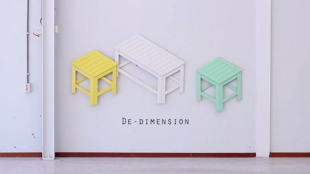 2Dから3Dに変身する「スツール」。来客用椅子はハンギングが正解でした