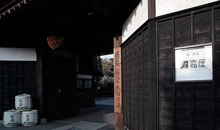 茨城県・木内酒造でつくられる、世界に羽ばたく「クラフトビール」