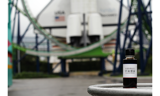 宇宙で料理に「醤油」をかけたら、どんな味がするのだろう?