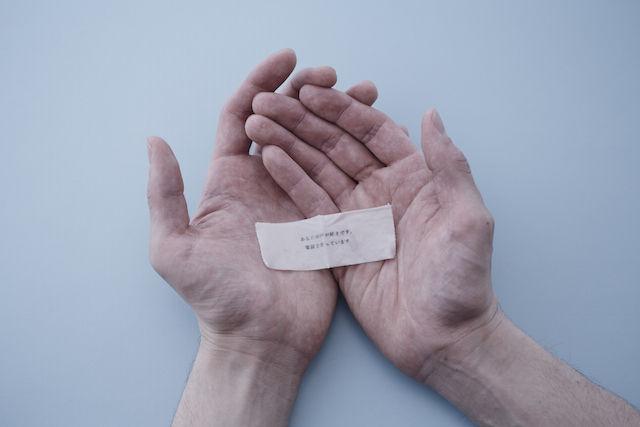 石鹸に込められた「いつ届くかわからないメッセージ」