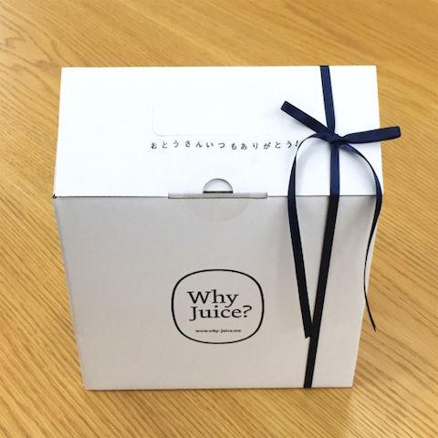 父の日ギフトに「Why Juice?」でヘルシーを贈ろう