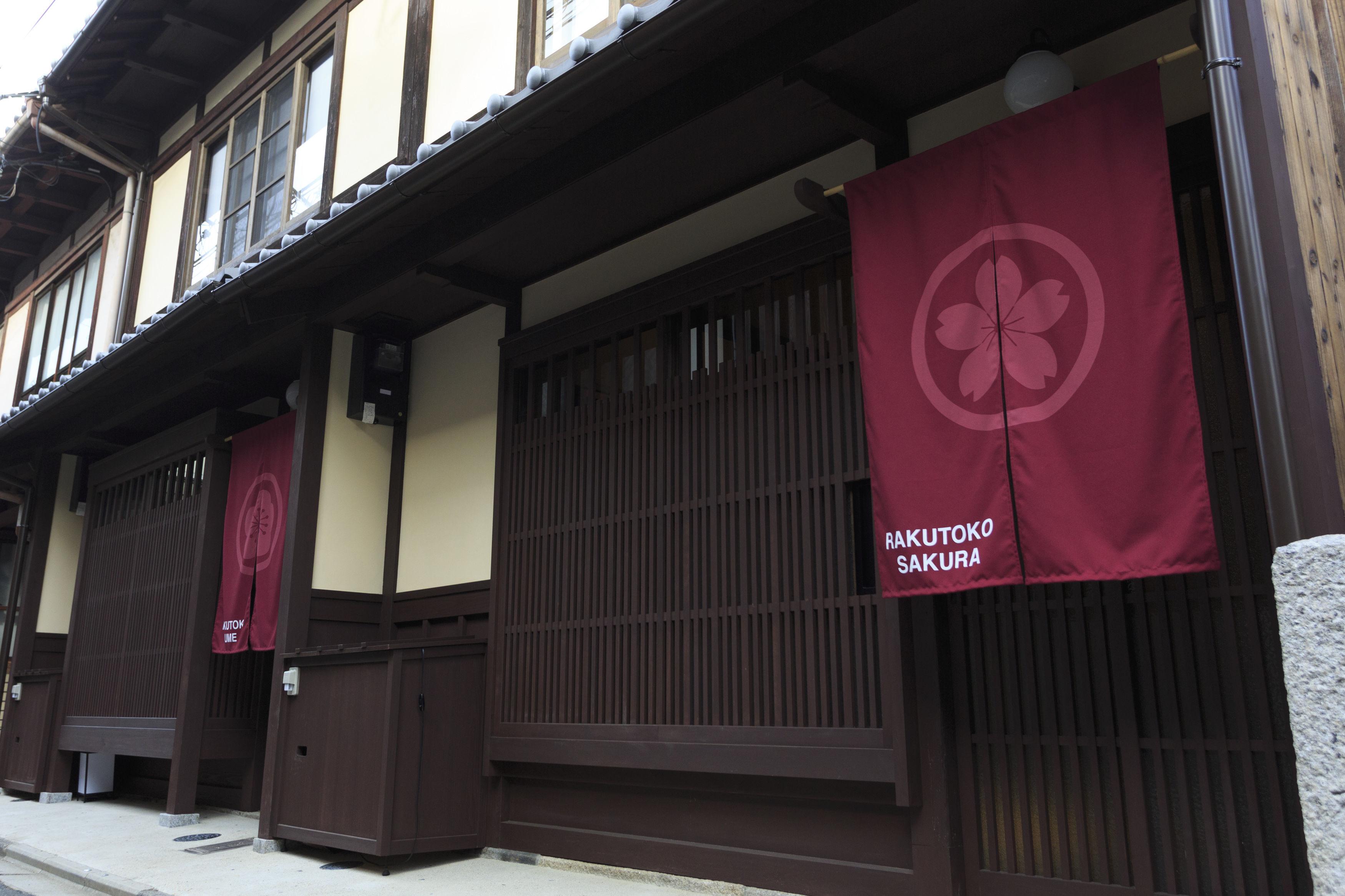 「京都観光は5回以上」という人だけに、薦めたい宿