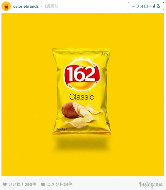 あの有名なお菓子のパッケージが、もっと「正直」になったら・・・(写真14枚)