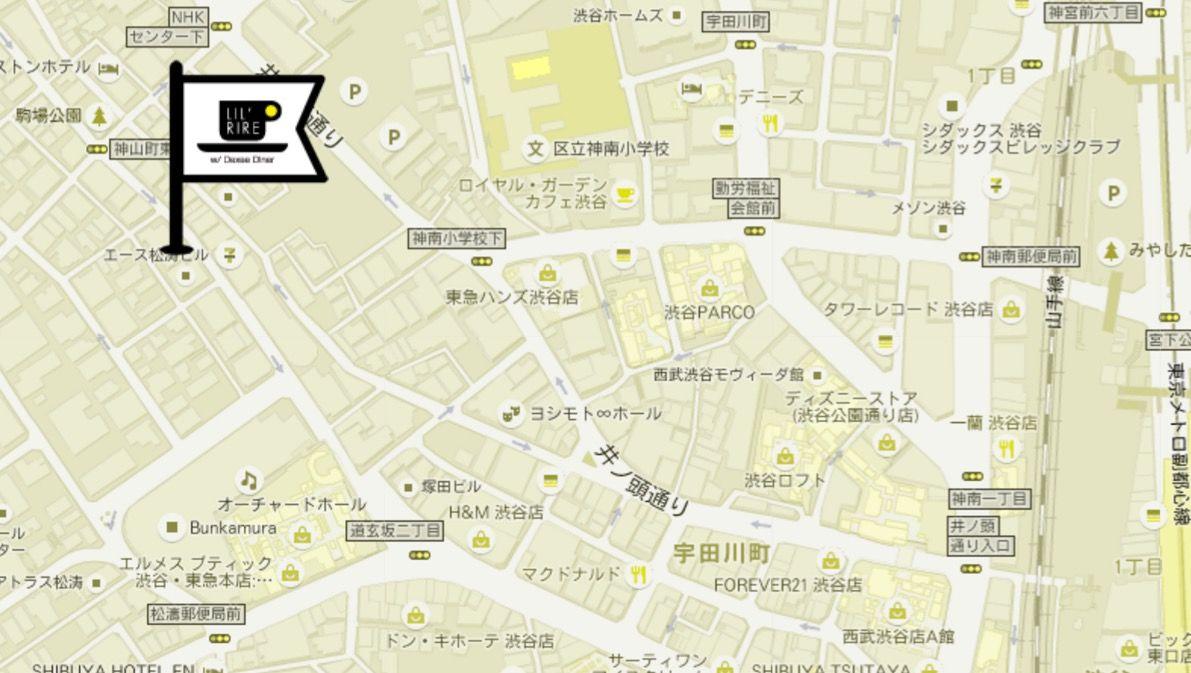 幻のバーガーショップ『BURGER ZAURUS』が渋谷上陸!?(6月18日〜)