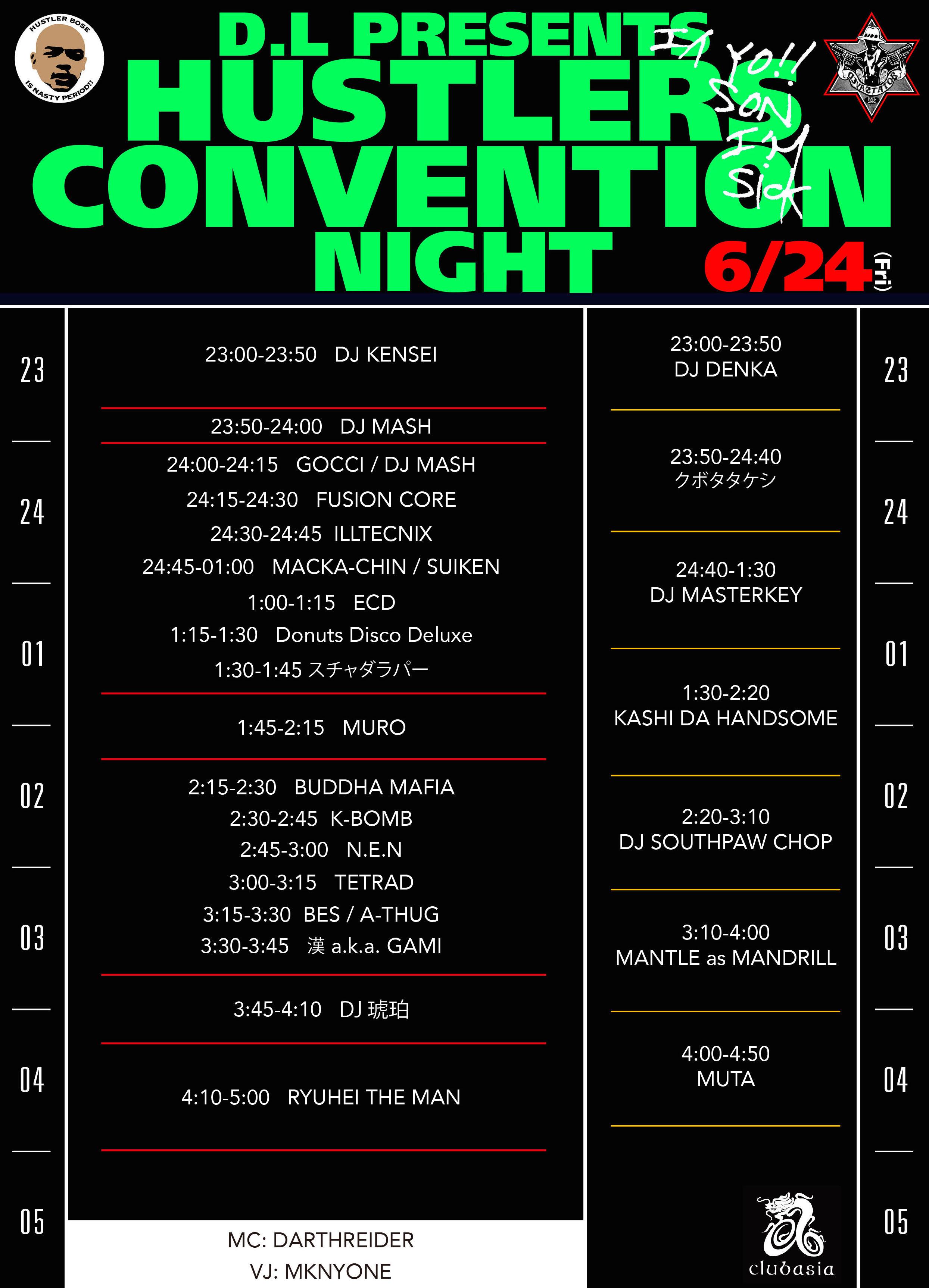 6月24日(金)は、渋谷でかっこいい日本語ラップを聴く日。「DEV LARGE」を偲ぶ夜