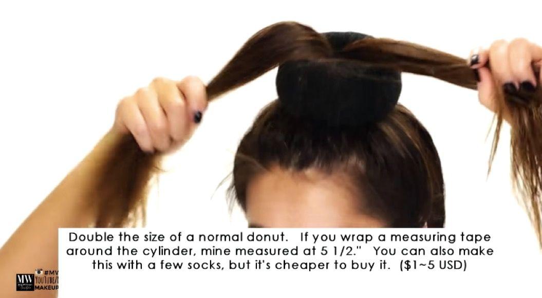 ネットで話題!寝る前5分で髪を傷めず「ゴージャスカールが作れる」テク(動画あり)