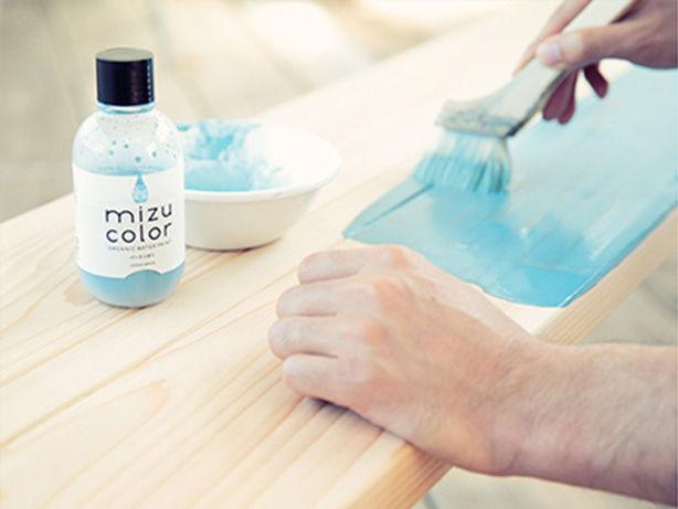 富士の水とアルガンオイル、クルミオイルを配合。化粧品みたいな「自然派塗料」です