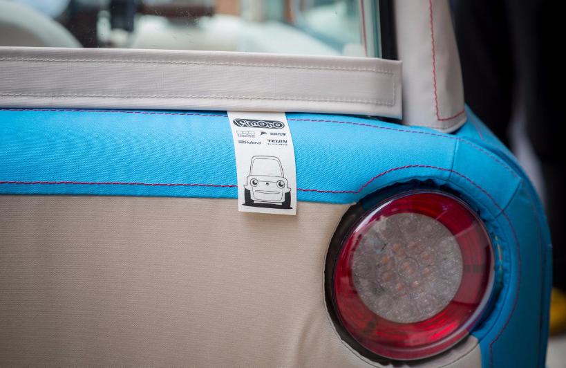 軽自動車でも電動自転車でもない。布でできた「リモノ」ってなに?