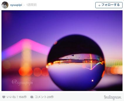 「水晶玉」越しのクリスタルな世界は現実よりも美しかった・・・
