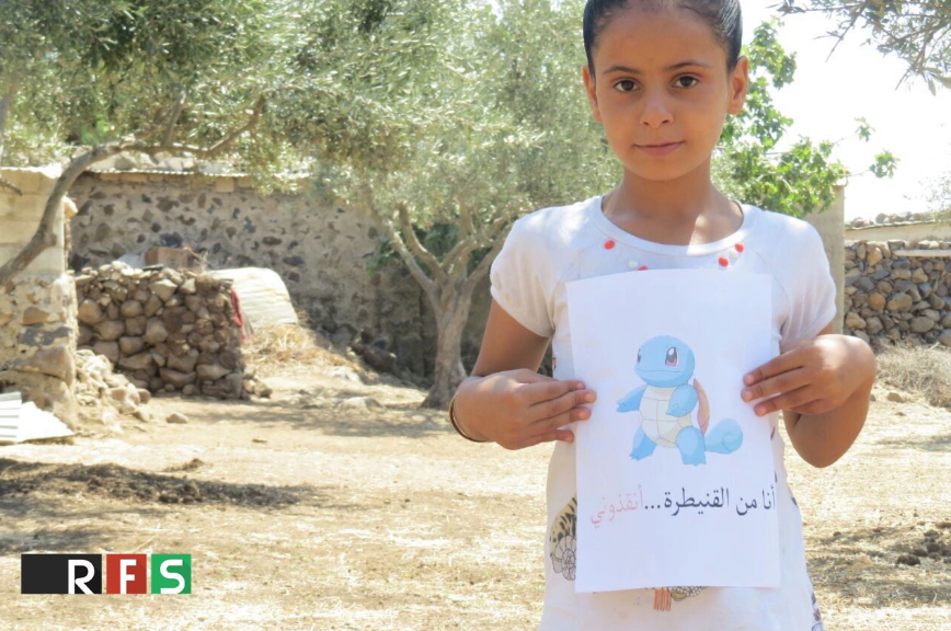 「ポケモンGO」が伝えるシリアの子どもたちの今。「僕はここにいるよ」