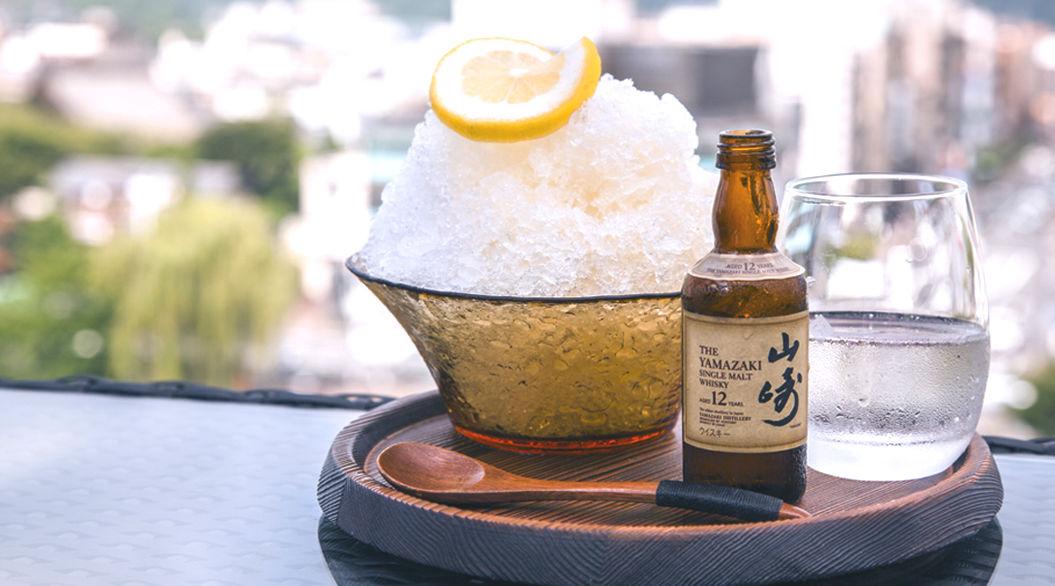 【大人限定】京都で味わえる、ほろ酔いかき氷「みぞれ山崎」って?