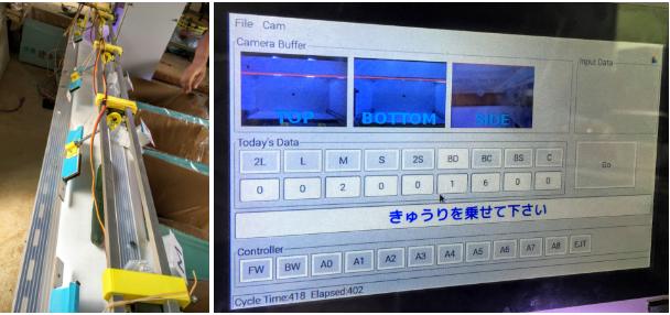 個人農家がディープラーニングを使った「きゅうり仕分け機」を開発!