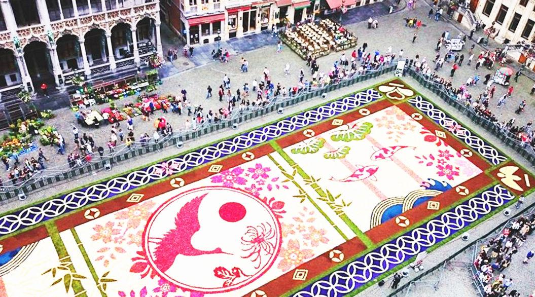 ブリュッセルの「フラワーカーペットフェスティバル」に、日本をテーマにした花の絨毯が出現