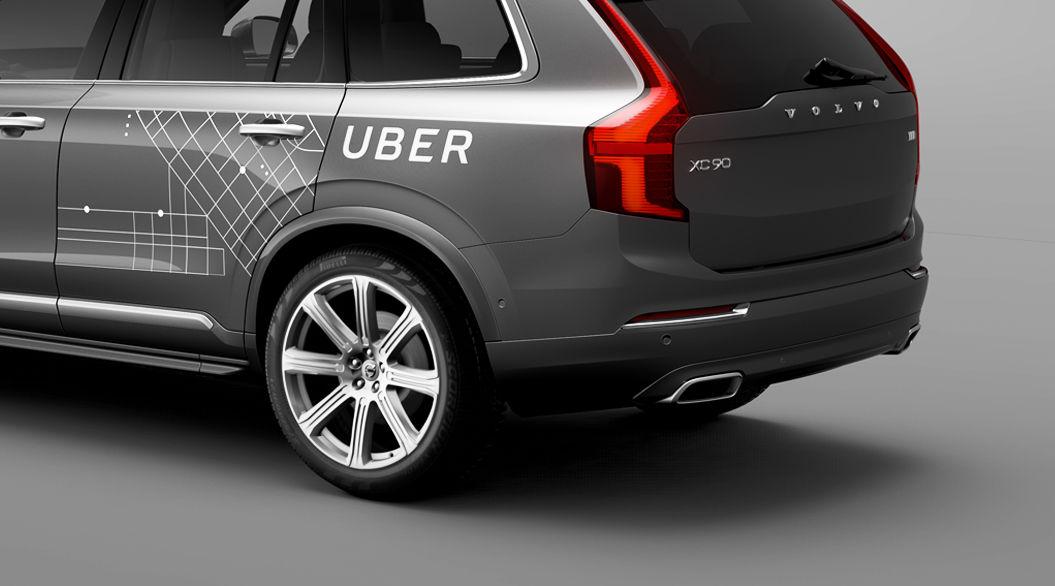 自動運転の「Uber」始動。ポイントは橋の認識らしい(米・ピッツバーグ)