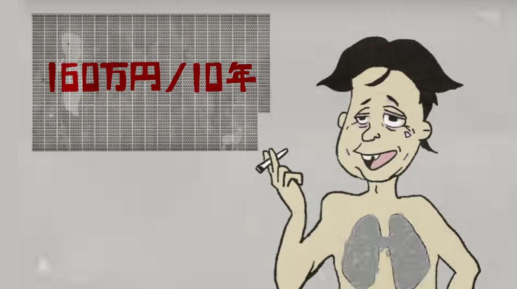 タバコを吸う人と吸わない人の「50年」を比較してみた(動画あり)
