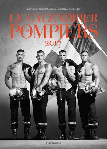 今年も発売!フランスの「イケメン消防士カレンダー」を要チェック