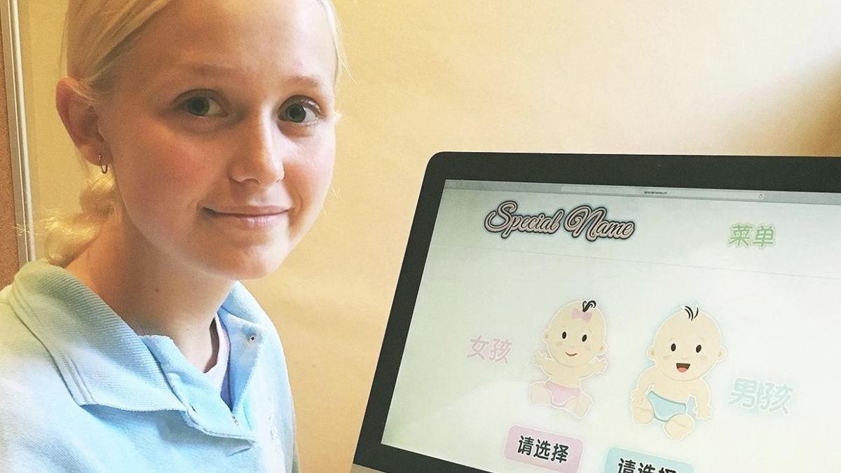 22万人の「名付け親」になり、5万ポンドを稼いだ少女のアイデア