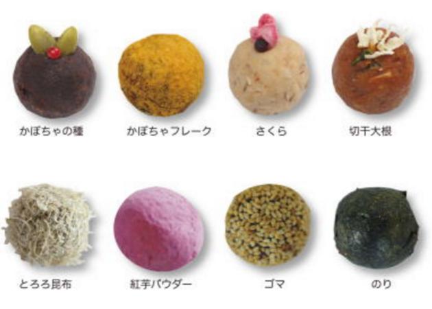 ボール型の味噌汁「みそまる」が、うまかわいい・・・