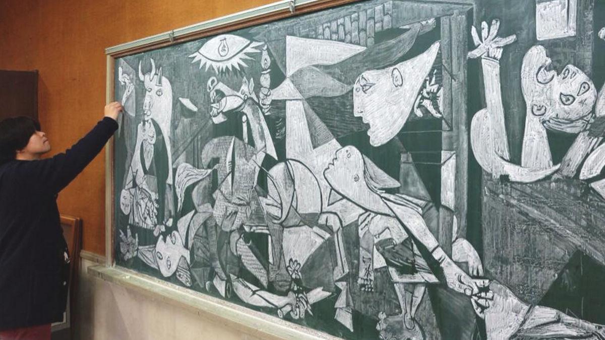 アート 黒板